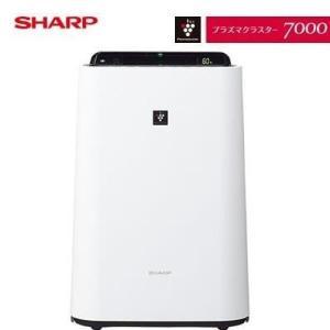 シャープ プラズマクラスター7000 加湿空気清浄機 KC-H50-W ホワイト系【15倍ポイント】