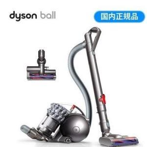 ダイソン サイクロンクリーナー Dyson Ball Turbinehead キャニスター型掃除機 ...