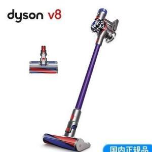 ダイソン 掃除機 サイクロン式 コードレスクリーナー Dyson V8 Fluffy SV10FF3...