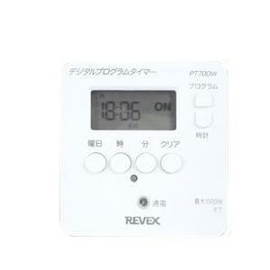 PT70DW◆電気器具のスイッチを簡単に自動で「入・切」できるタイマー◆一度のセットで繰り返し毎日、...