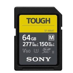 ソニー TOUGH SF-M64T T1 SDXCカード (UHS-II) 64GB[10000円ア...