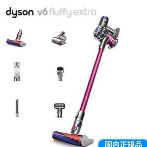 ダイソン 掃除機 Dyson V6 Fluffy Extra フラフィ エクストラ SV09MHPL...