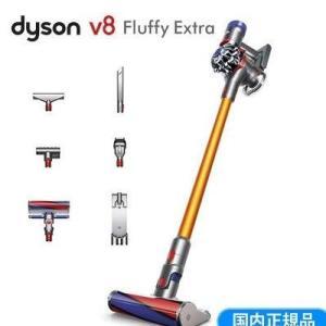 ダイソン 掃除機 Dyson V8 Fluffy Extra フラフィ エクストラ SV10FFEX...