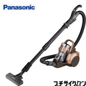 パナソニック 掃除機 プチサイクロン サイクロン式クリーナー MC-SR36G-N ブロンズ【15倍...
