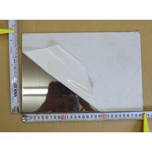 ステンレス板 (材質SUS304) #700片面鏡面研磨品 材料 0.8mm厚 寸法300mmx20...