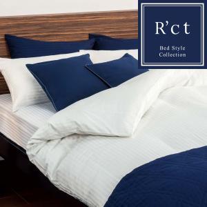 まるでホテルのベッドのようなベッドメイキングができる布団カバーシリーズ 光沢があって肌触りもなめらか...