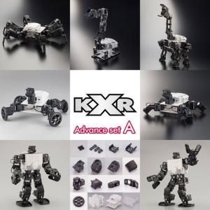 KXRアドバンスセットA|technologia