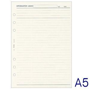 インフォメーション メモ(ケイ) A5 システム手帳リフィル|techouichiba