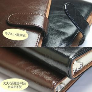 合成皮革製 バインダーノート A5サイズ20穴 黒 茶色|techouichiba|02