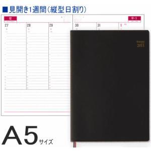 2018年 アポイントダイアリーA5 ビジネス手帳(見開き1週間 縦型日割り バーチカルタイプ)E1041|techouichiba