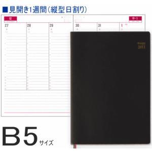 2018年ダイアリーB5 ビジネス手帳(見開き1週間 縦型日割り バーチカルタイプ)E1042|techouichiba
