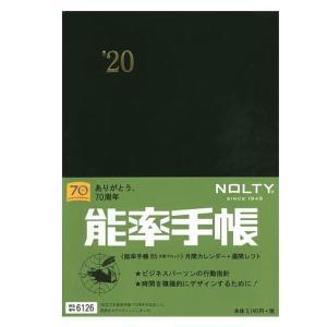 能率手帳 2019年能率ダイアリー B5サイズ(月間カレンダー+週間能率手帳タイプ)NOLTY|techouichiba