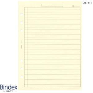 システム手帳 リフィル A5 集計用紙|techouichiba