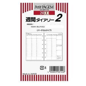 システム手帳リフィル 2019年 週間ダイアリー2 ミニ6穴サイズ 日本能率協会 P-012 techouichiba