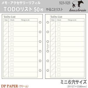 ミニ6穴サイズ システム手帳リフィル TODOリスト ノックス|techouichiba
