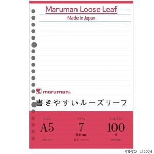 書きやすいルーズリーフ A5 20穴 7mm罫 100枚|techouichiba