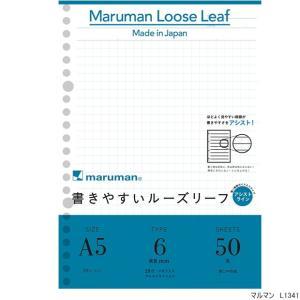 書きやすいルーズリーフ A5 20穴 6mm罫アシストライン|techouichiba