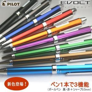 パイロット ツープラスワン エボルト 手帳に最適な多機能ペン|techouichiba