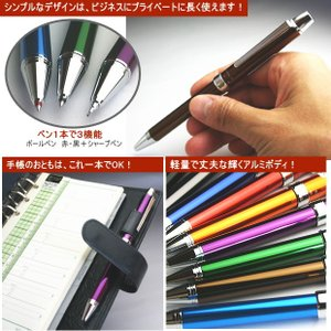 パイロット ツープラスワン エボルト 手帳に最適な多機能ペン|techouichiba|04