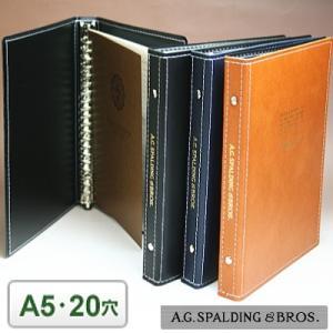 Brosビジネスシリーズ バインダー A5サイズ20穴|techouichiba