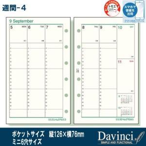 システム手帳 リフィル 2019年 週間-4 ミニ6穴サイズ ダ・ヴィンチ DPR1934 techouichiba