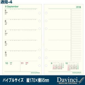 システム手帳 リフィル 2019年 週間-4 バイブルサイズ ダ・ヴィンチ DR1914|techouichiba