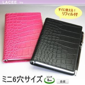 合成皮革製システム手帳  ミニ6穴 女性にもおすすめの手帳|techouichiba