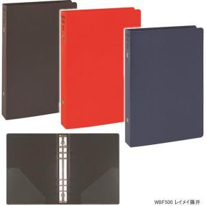 リフィルファイル バイブルサイズ システム手帳(保存バインダー)|techouichiba