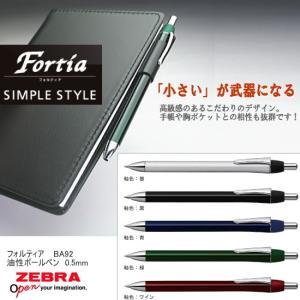 フォルティアef  油性ボールペン 手帳用|techouichiba