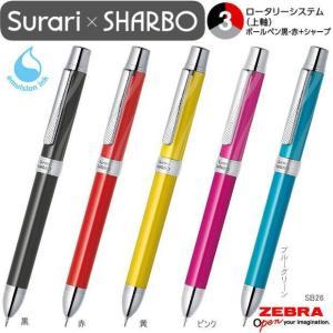 ゼブラ スラリシャーボ 人気の多機能ペン|techouichiba