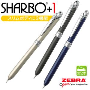 ゼブラ 手帳用シャーボ+1 社会人に人気の多機能ペン|techouichiba