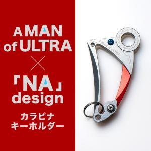 ULTRA × 「NA」カラビナキーホルダー|techtbaco