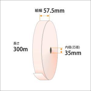 券売機用サーマルロール紙・ピンク1ケース5巻入り|tecline|02