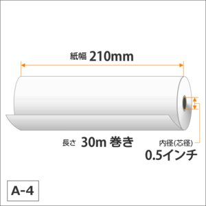 FAX用感熱ロール紙A-4 210×30×0.5(1ケース・12巻入)|tecline|02