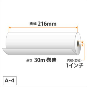 FAX用感熱ロール紙A-4 216×30×1(1ケース・12巻入)|tecline|02