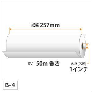 FAX用感熱ロール紙B-4 257×50×1(1ケース・12巻入)|tecline|02