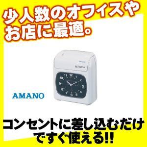 AMANO電子タイムレコーダー BX2000|tecline