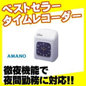 AMANO電子タイムレコーダー EX3000Nc|tecline