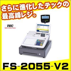 飲食向けシステムレジスター 東芝テックFS-2055-V2 軽減税率対策補助金対象商品|tecline
