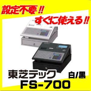 【東芝テック】FS-700 飲食向け電子レジスター|tecline
