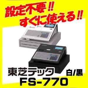 【東芝テック】FS-770 飲食向け電子レジスター|tecline