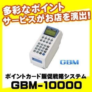広がる情報を1機に集約!GBM-10000|tecline