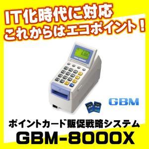 IT化時代に対応!GBM-8000X|tecline