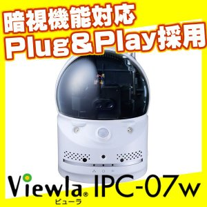 SolidCamera Viewla IPC-07w|tecline