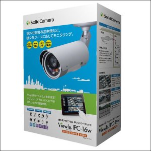 SolidCamera Viewla IPC-16FHD|tecline|03