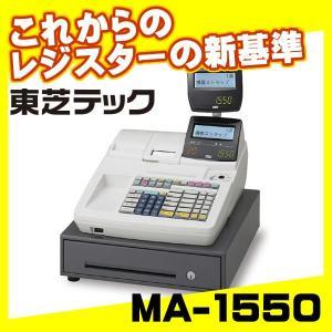 物販向け高性能レジスター MA-1550|tecline