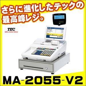 物販向けシステムレジスター 東芝テックMA-2055-V2|tecline