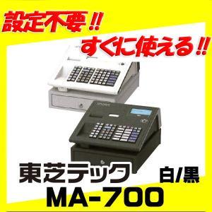 【東芝テック】MA-700 物販向け電子レジスター|tecline