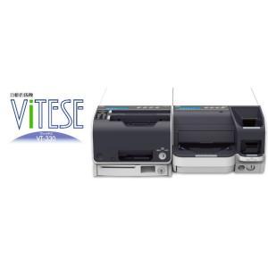 【東芝テック】自動釣銭機VITESE(ヴィッテス)VT-330|tecline