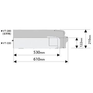 【東芝テック】自動釣銭機VITESE(ヴィッテス)VT-330|tecline|11